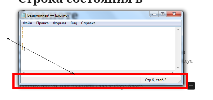 Это изображение имеет пустой атрибут alt; его имя файла - 1.png