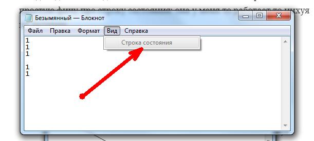 Это изображение имеет пустой атрибут alt; его имя файла - 2.png