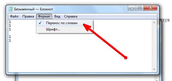 Это изображение имеет пустой атрибут alt; его имя файла - 3.png